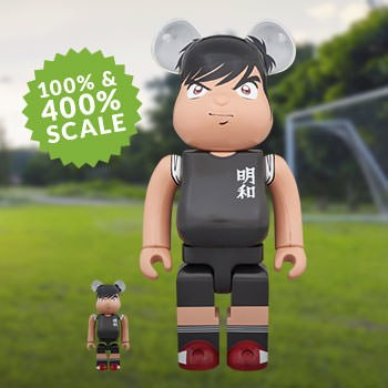 Bearbrick Hyuuga Kojiro 100 and 400 Captain Tsubasa Collectible Set