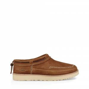 UGG Men's Nubuck Campfire Slip-On Leather