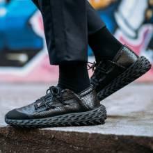 "Giuseppe Zanotti Men's Sneakers ""Edgy Urchin"""