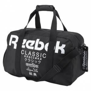 Reebok Classics Casual, Lifestyle Duffle International Bag in Black