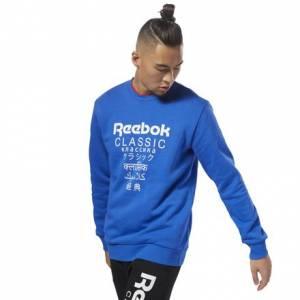 Reebok Classics Unisex Casual, Lifestyle Fleece Crew Sweatshirt - International in Blue