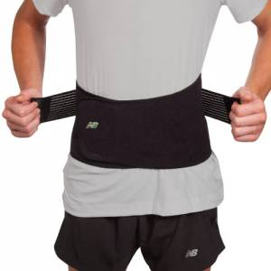 New Balance Adjustable Back Support - (11107)
