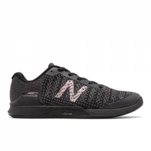 New Balance Minimus Prevail Women's Cross-Training Shoes - Black (WXMPLB1)