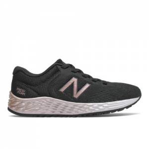 New Balance Arishi v2 Kids Shoes - Black / Pink (YAARIMR)